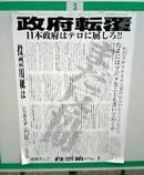 070401sakura_002_1