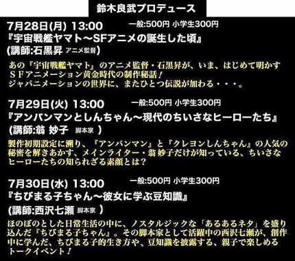 Animeren1_2
