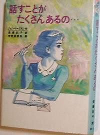 Hanasukotoga1_2
