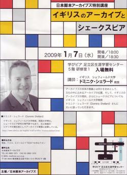0901tokubetukoza10001
