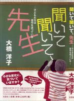 09ohashiyoko_2
