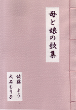 09oishimoriko2