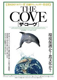 10the_cove2