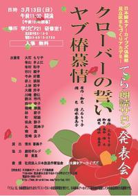 2010kokirodoku2