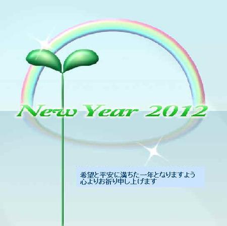 201214_3