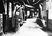 Kochiyamasoshun2