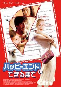 Novel_romance