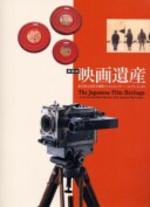 Filmlibrary_2
