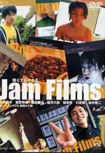 Jamfilms1