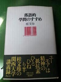 Dsc_0510_2