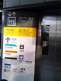 150118shinagawa1