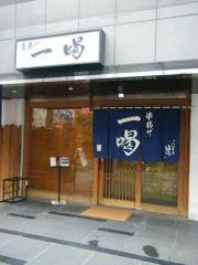 150501ittukatsu_2
