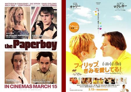 Thepaperboy3horz