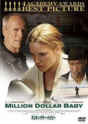Milliondollarbaby1_2