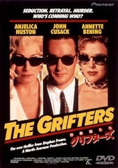 thegrifters