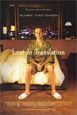 lostintranslation.jpg